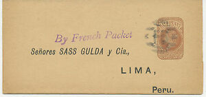 2427-1897-QV-D-stamped-to-order-postal-stationery-wrapper-PERU-FRENCH-PACKET