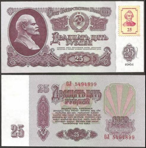- UNC 1994 TRANSNISTRIA 25 Rubles 1961 Pick 3