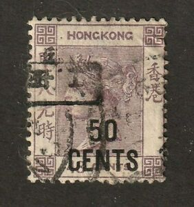 Hong-Kong-stamp-54-used-Queen-Victoria-1885-1891-CV-325
