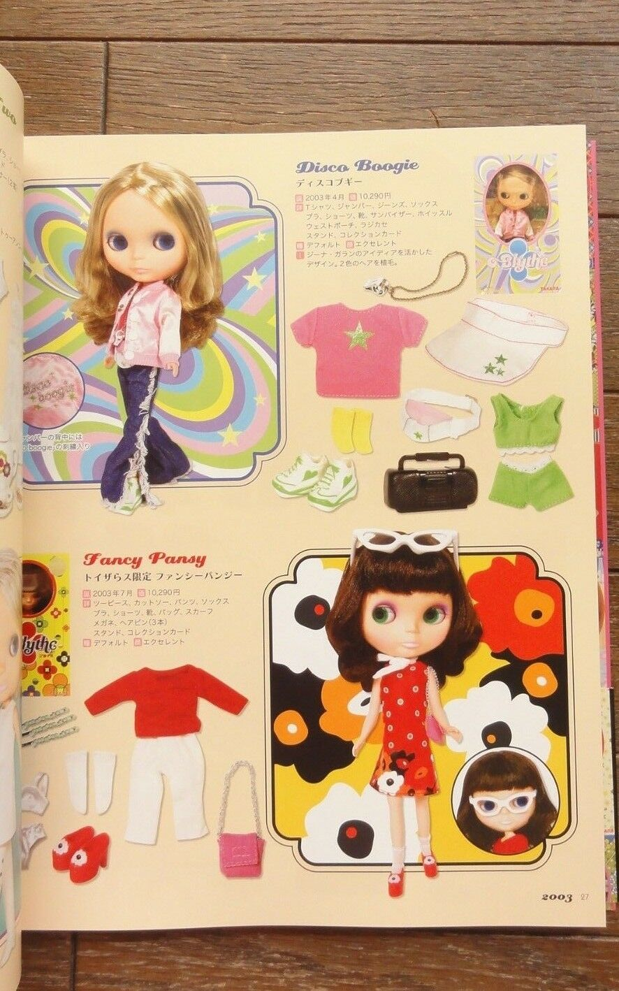Blythe Collection Guide Book by 10 Anniversary by Book Junko Wong 5a2c6f