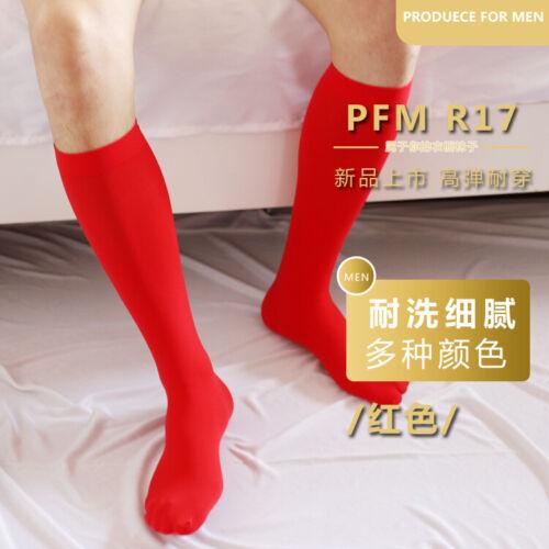 Hommes Business chaussettes japonais Bas haute élasticité Costume Chaussettes 1