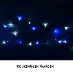 Chaser Christmas Lights.Details About 100 Blue White Ultra Bright Led Chaser Christmas Lights 8 Mode Sequence 12 Meter