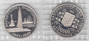 UKRAINE-PROOFLIKE-200000-KARBOVANETSIV-UNC-COIN-1995-YEAR-SEVASTOPOL-KM-14-SHIP
