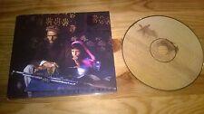 CD Indie Muslimgauze - Jebel Tariq (8 Song) STAALPLAAT / Ltd Edit 700 copies