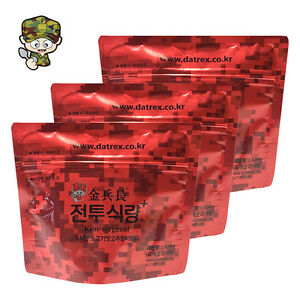 3 Military Outdoor Emergency Rice Food Combat Ration Army ...