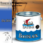 Halvar-PU-Bootslack-Bootsfarbe-Yachtlack-Metall-GFK-Holz-FARBAUSWAHL-Klarlack Indexbild 5