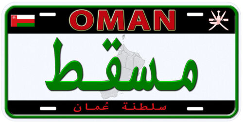 Oman Aluminum Any Name Personalized Novelty Car License Plate
