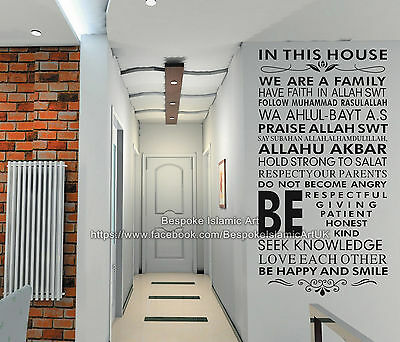 Islamic Wall Art & Crystals Vinyl Calligraphy Wall Sticker - Islamic House Rules