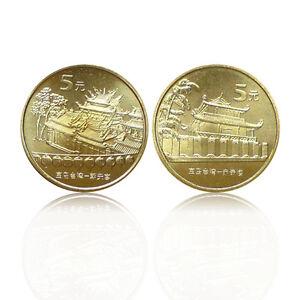 B-1-China-set-2-coin-5-Yuan-2003-UNC-gt-Taiwan-Scenery-Chaotiangong-amp-Chiqian