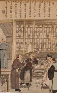 Estampe-chinoise-originale-et-signee-representant-la-cour-imperiale-au-XIXeme