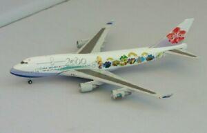 China Airlines Millenium 2000 Boeing 747-400 – Star Jets Sjcal échelle 093 1/500-afficher Le Titre D'origine Complet Dans Les SpéCifications