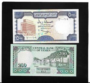 500;1000 Rials SET Yemen Arab Republic P-New UNC /> Redesigned 2017