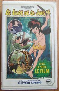VHS-cassette-video-k7-LE-LIVRE-DE-LA-JUNGLE-Le-Film-Rene-Chateau-Video-1989