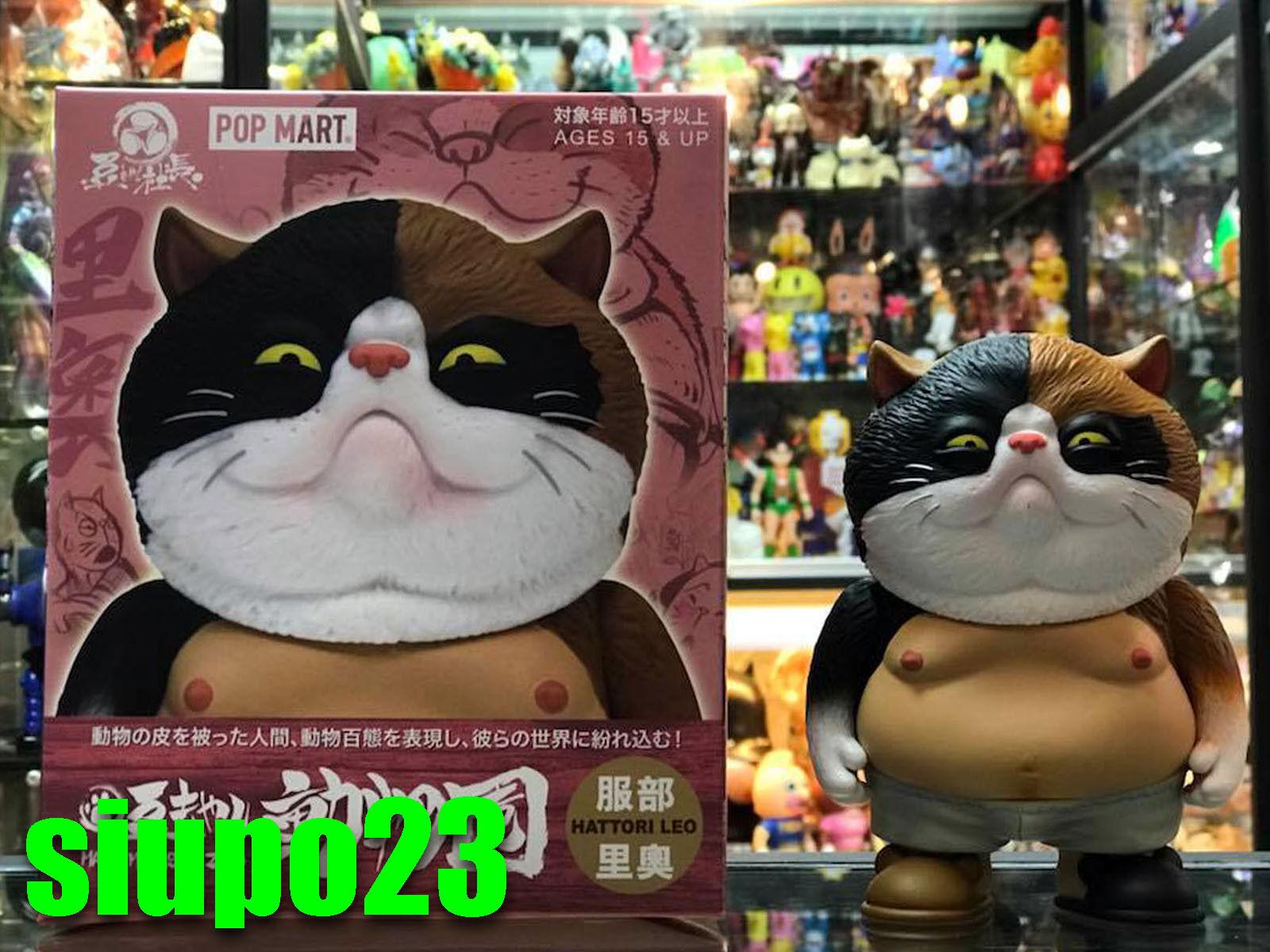 Moyashi mami Moyashi Mamy Zoo x pop - Mart etileno Hattori Leo