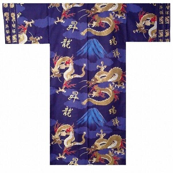 "DM-S00893-02-NV YUKATA with Obi M(58"") Made in JAPAN MEN's Kimono Japanese HAPPI"