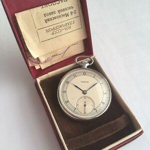 NOS Molnija slim pocket watch, 1952 year, USSR, collectable