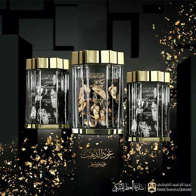 Perfumed Incense Gold Oud By Abdul Samad 13