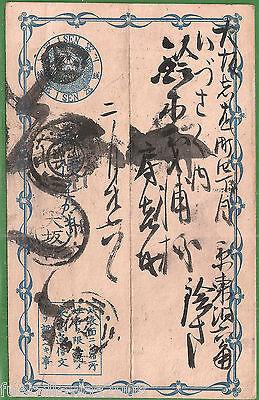 Japan Nippon  日本ニッポン Ganzsache Klassifizierung nach Dr. Ascher  JAP XX  von 1916