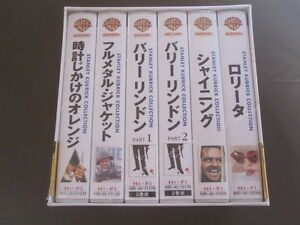 Stanley-Kubrick-japanese-movie-6-VHS-box-set-japan-Unopened-rare