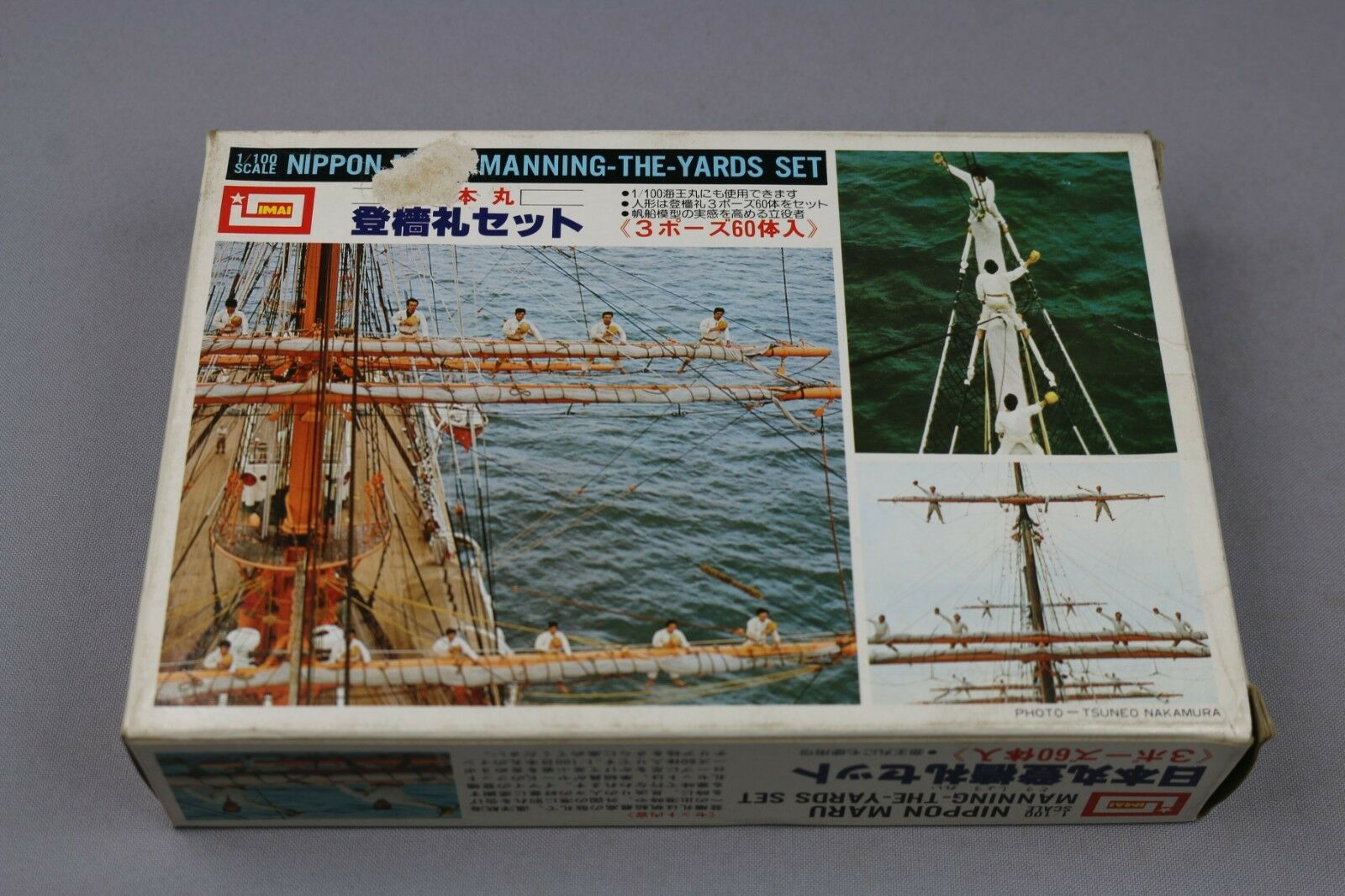 Zf991 Imai 1 100 Model Boat Sailor B-960 500 Nippon Maru Manning Yard Set