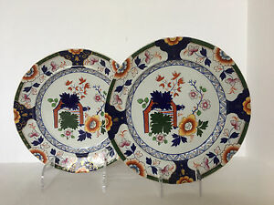 Image is loading Pair-early-Spode-Coalport-Imari-Plates-9-034 & Pair early Spode Coalport Imari Plates 9