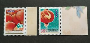 Taiwan-2004-2005-Zodiac-Lunar-New-Year-Rooster-Stamps-2v-Side-Tabs-2