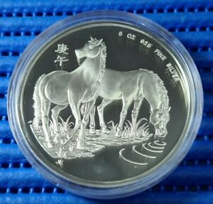 1990-Singapore-Lunar-Year-of-the-Horse-5-oz-925-Fine-Silver-Proof-Medallion