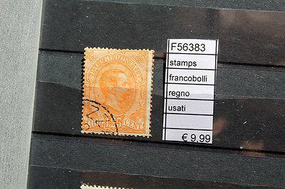 2019 Nieuwe Stijl Francobolli Stamps Regno Usati ( F56383)