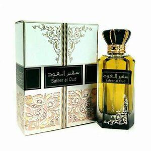 Safeer-al-Oud-por-al-zaafaran-Perfume-100-Ml