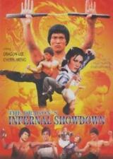 The Dragon's Infernal Showdown (DVD, 2006) Dragon Lee WORLDWIDE SHIP AVAIL