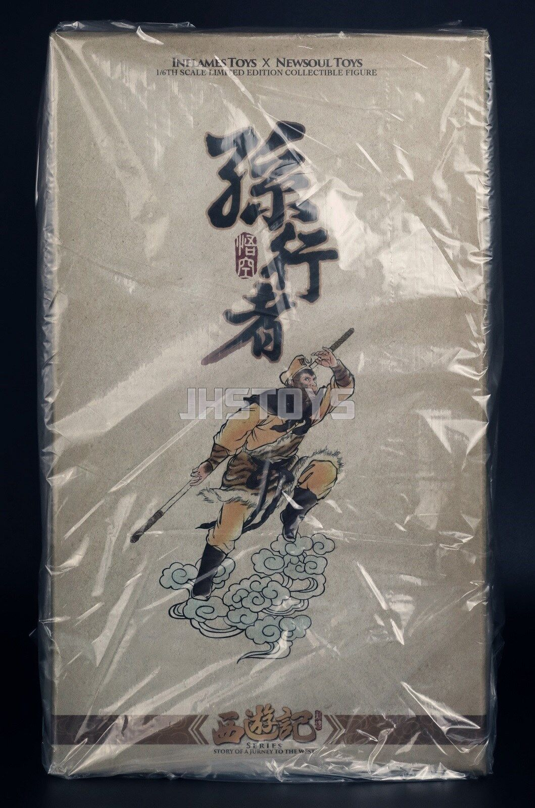 Inflames Toys 1/6 Journey to the West Monkey King Version 3.0 IFT-009