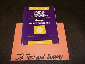 jeep grand cherokee service manual 1996