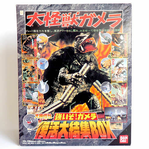 Bandai Figur Ställer in Godzilla   spelra minneslåda full Set Barugon Guiron Gyaos