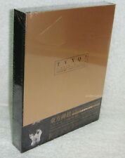 TOHOSHINKI TVXQ! CATCH ME PRODUCTION NOTE Taiwan Ltd 2-DVD+68P photobook