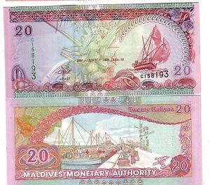 Maldive-20-rufie-2000-FDS-UNC-pick-20a-lotto-2517