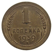 RUSSLAND  1 KOPEEK - 1939