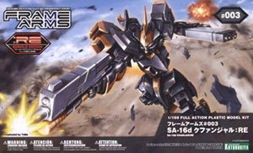 FRAME ARMS 1 100 SA-16d KHANJAR RE Model Kit Kotobukiya NEW from Japan F S