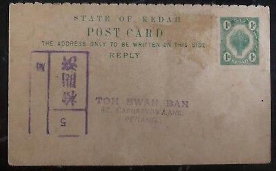 Europa Briefmarken Modestil 1929 Kedha Malaya States Postal Ganzsachen Postkarte Schutzhülle Frankierung