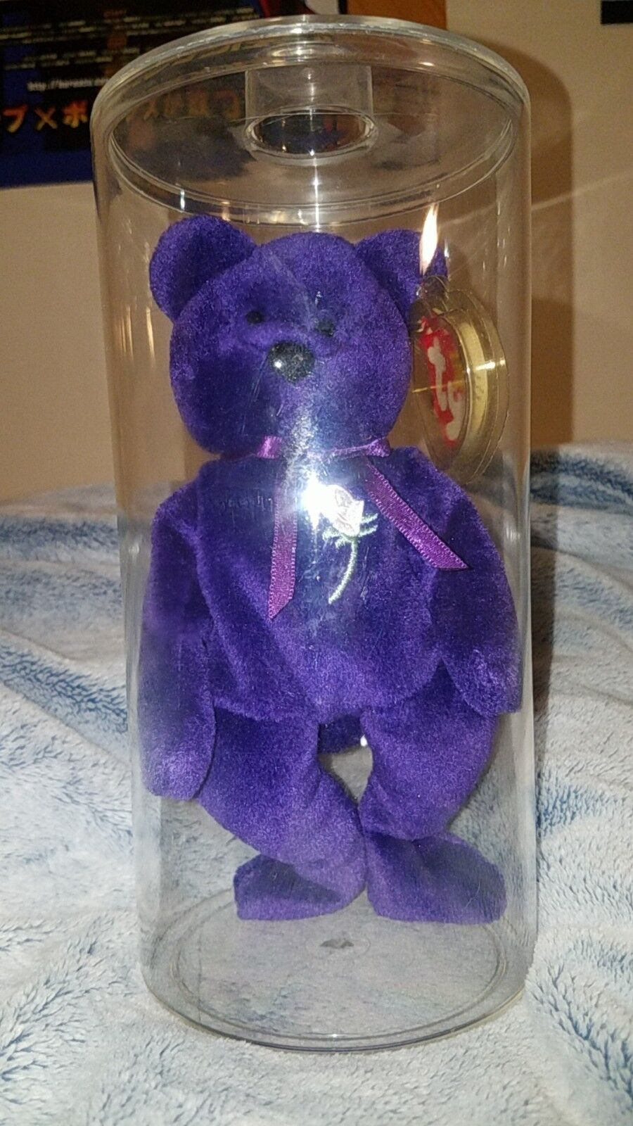 TY Beanie Baby Princess Diana Bear Rare New Mint Retired Container Plush Toy