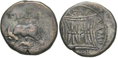 Persevering Ancient Greece 250-200 Bc Illyria Apollonia Silver Drachm Cow Damophontos Timen Relieving Rheumatism Greek (450 Bc-100 Ad) Coins & Paper Money