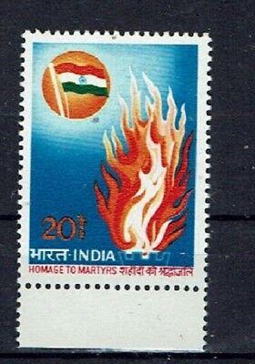 Asia Asia Indien Minr 559 Postfrisch **