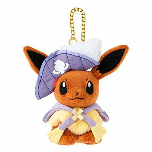 Pokemon Center Original Mascota Pokémon Halloween Circo Eevee