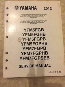yamaha 2012 grizzly 550 700 yfm5fgb yfm5fghb yfm5fgpb service shop rh ebay com 2012 yamaha grizzly 450 service manual pdf 2012 yamaha grizzly 700 service manual