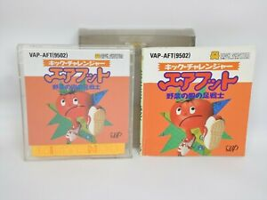 Famicom-Disk-System-AIR-FOOT-Kick-Challenger-Ref-bbc-Nintendo-Japan-Game-dk