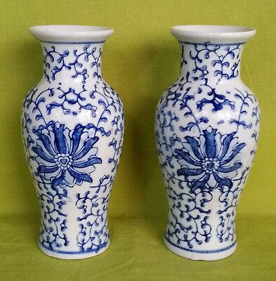 Prezzo Più Basso Con Coppia Vasetti-anfore In Porcellana Bianca-blu' Cm. 15x5,2 - Vintage Elevato Standard Di Qualità E Igiene