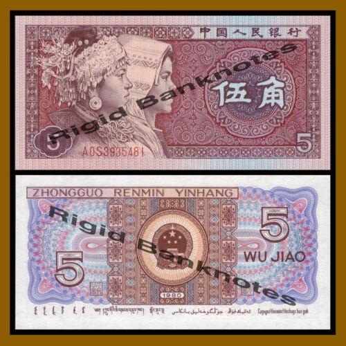 1980 P-883 Unc 1//2 Brick China 5 Jiao x 500 Pcs Bundle