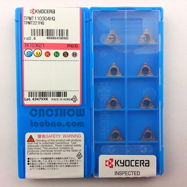 10pcs KYOCERA VBGT110304L-Y PR930 VBGT221L-Y PR930  Inserts New