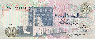 EGYPT 100 EGP 1992  P-53b MWR-RJI SIG// s.hamed #16  REPLACEMENT  ن//100 UNC