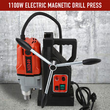 Portable Electric Magnetic Drill Press 1100w Electromagnet 2 Depth Driller Us