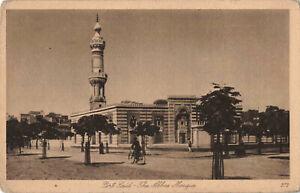 Port Said - The Abbas Mosque, Alexandria, Egypt Lovely Rare Vintage Postcard.